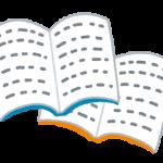 ノートの取り方の実例